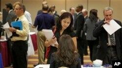 Саем на работна сила во сојузната држава Илиноис