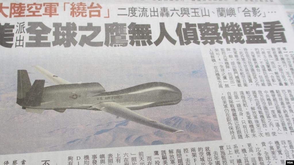 Hình máy bay do thám không người lái Global Hawk trên báo chí Đài Loan.