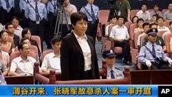 中央電視台畫面顯示薄熙來妻子谷開來(中間站立者)2012年8月9日在中國東部的合肥市中級人民法院出庭受審。