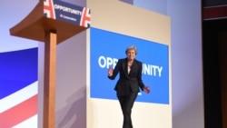 EU ကခြဲထြက္ေရးကိစၥ ပါတီ၀င္ေတြညီညြတ္ဖို႔ Theresa May တိုက္တြန္း