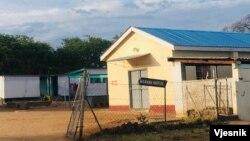 Isibhedlela seGwanda South. (Photo: Albert Ncube)