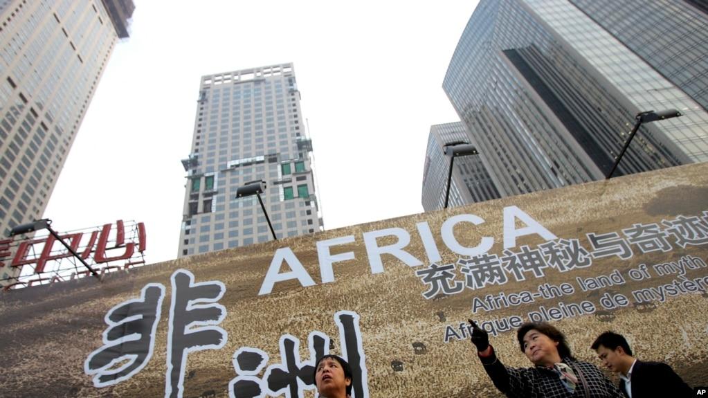 资料照:北京在中非峰会期间街头宣传中非友好的广告(美联社2006年10月26日)