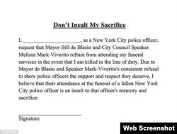 纽约市警察公开信