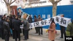 毛粉在石家庄文广新局示威要求严惩左春和