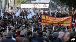 希臘民眾反對經濟緊縮措施。