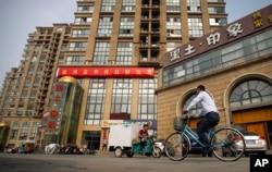北京锋锐律师事务所在这座建筑里(资料图)