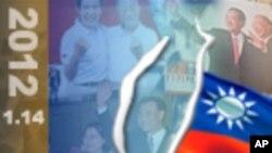 台湾大选特别报道