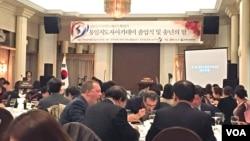 25일 서울 프레스센터 컨벤션홀에서 통일지도자아카데미 졸업식 및 송년의 밤이 열렸다.