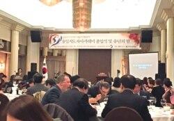한국 통일부 후원 통일지도자 아카데미 졸업식