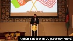 حمد الله محب، سفیر افغانستان در امریکا