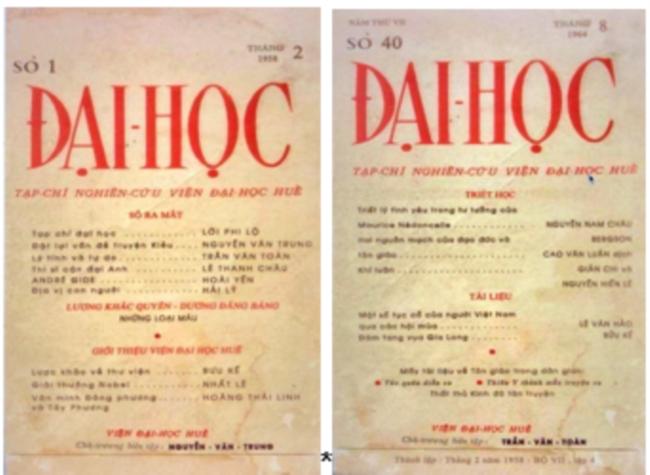 Tập san Đại Học của Viện Đại Học Huế, ra được 40 số; trái: bìa số Đại Học 1 ra mắt tháng 2/1958; phải: bìa số Đại Học 40 cũng là số cuối cùng tháng 8/1964. [tư liệu Nguyễn Văn Trung]