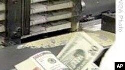 美国七月份通货膨胀保持温和