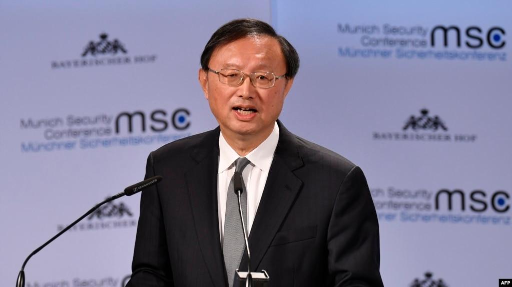 中国国务委员杨洁篪2019年2月16日在德国南部的慕尼黑举行的第55届慕尼黑安全会议上发表讲话。