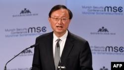 中國國務委員楊潔篪2019年2月16日在德國南部的慕尼黑舉行的第55屆慕尼黑安全會議上發表講話。