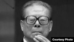 中国前国家领导人江泽民被传去(世网络合成照片)