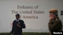 Đại sứ quán Mỹ ở Ấn Độ