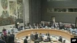 联合国安理会召开会议(资料照)