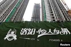 房地產集團恆大在中國河南洛陽開發的住宅樓盤沒有完工。(2021年9月16日)