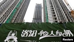 房地产集团恒大在中国河南洛阳开发的住宅楼盘没有完工。(2021年9月16日)