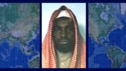 Rewards For Fugitives: Abubakar Shekau