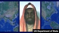 Rewards For Fugitives: Abubakar Shekau