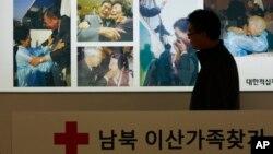 지난해 3월 한국 서울 적십자 본부에 이산가족 상봉 모습을 담은 사진이 걸려있다. (자료사진)