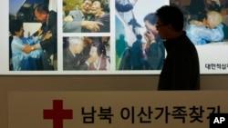 6일 한국 서울 적십자 본부에 이산가족 상봉 모습을 담은 사진이 걸려있다. 북한이 이산가족 상봉 정례화 문제 등을 논의하기 위한 적십자 실무접촉을 열자는 한국 정부의 제의를 거부했다.