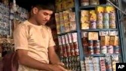 بلند بودن قیم مواد خوراکی در آستانه ماه رمضان در افغانستان
