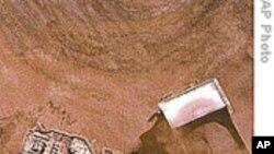 澳大利亚以国家安全为由拒绝中国投资采矿