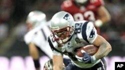 Super Bowl i super skupe reklame
