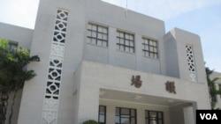資料照:台灣立法院