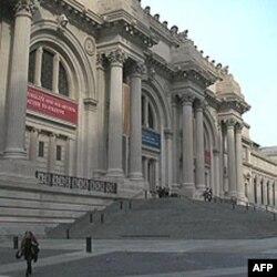 Metropoliten otvorio islamske galerije
