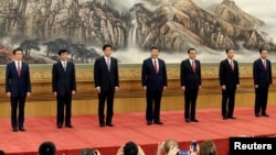 VOA连线(叶兵):中共高层新班底露面 被指妥协结果