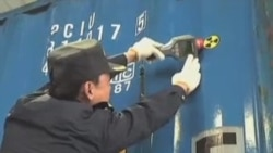 Система радиационного контроля в Шанхае