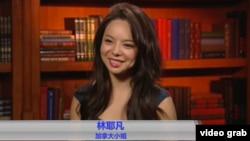 加拿大小姐林耶凡接受美國之音記者黃耀毅專訪