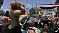 یمن: حکومت کے خلاف مظاہرے، تین افراد ہلاک