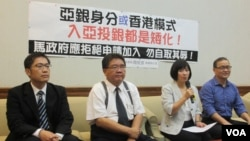 台灣在野黨台聯黨就加入亞投行議題召開記者會。