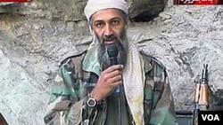 El mensaje dice que la operación tendría que ser supervisada por Osama bin Laden, pero no indica cómo lo contactarían.