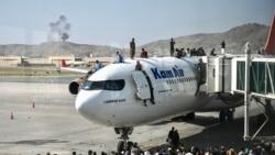 粵語新聞 晚上9-10點: 美國空軍徹查飛出阿富汗的軍機起落架輪艙內發現有人被碾死