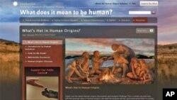 Веб-страница на неделата: За потеклото на човекот