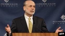 Chủ tịch Ngân hàng Trung ương Hoa Kỳ Ben Bernanke