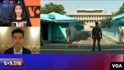 VOA连线(黄耀毅):全球媒体齐聚板门店 VOA卫视记者首尔现场报道