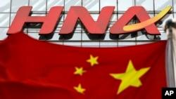 资料照:中国国旗在北京海航集团办公大楼前飘扬。