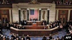 ABŞ Senatında federal agentliklərin 1 trillion dollarlıq büdcə razılığı səsə qoyulur