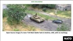 танк без опізнавальних знаків