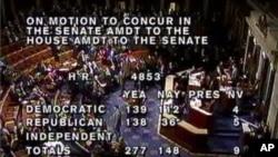 美国众议院通过减税法案