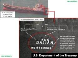 미국 재무부가 지난 23일 북한의 불법거래를 겨냥한 새 제재를 발표하면서, 북한 선박 금운산 3호가 다른 선박의 모항과 국제해사기구 번호를 도용한 흔적을 담은 사진을 공개했다.