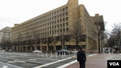 美國聯邦調查局的J·埃德加·胡佛總部大樓(資料照)