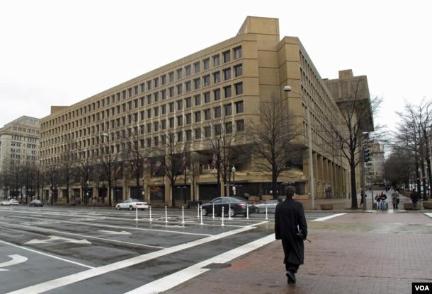 联邦调查局的J·埃德加·胡佛总部大楼(资料照)