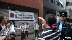 支持及反對支聯會的人士在六四紀念館開幕日隔街對罵